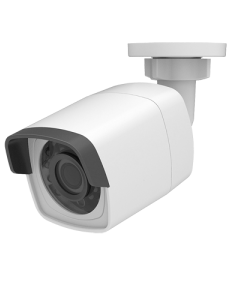 CCTV  Inicio ip wireless 2mp
